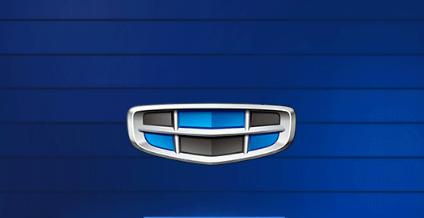 吉利控股集团2020年汽车总销量超210万