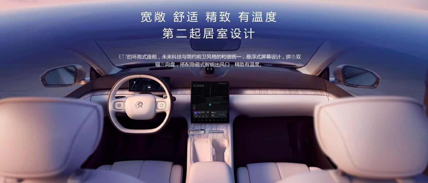 蓝思科技:正大力发展以智能驾驶舱为核心的智能汽车领域各项业务