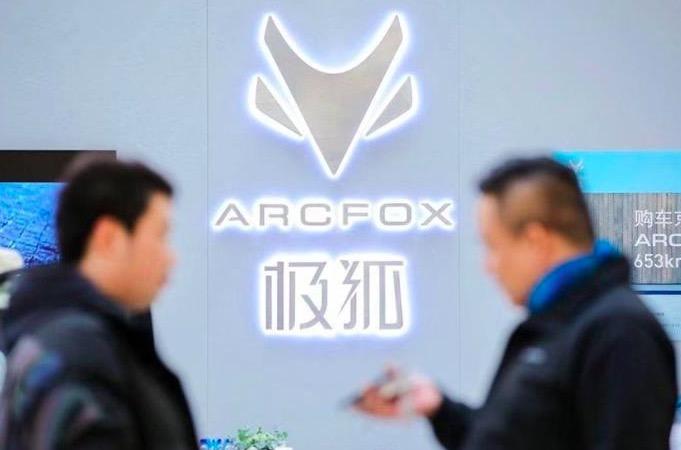 北汽蓝谷与广汇汽车签署战略合作,为ARCFOX极狐铺设渠道