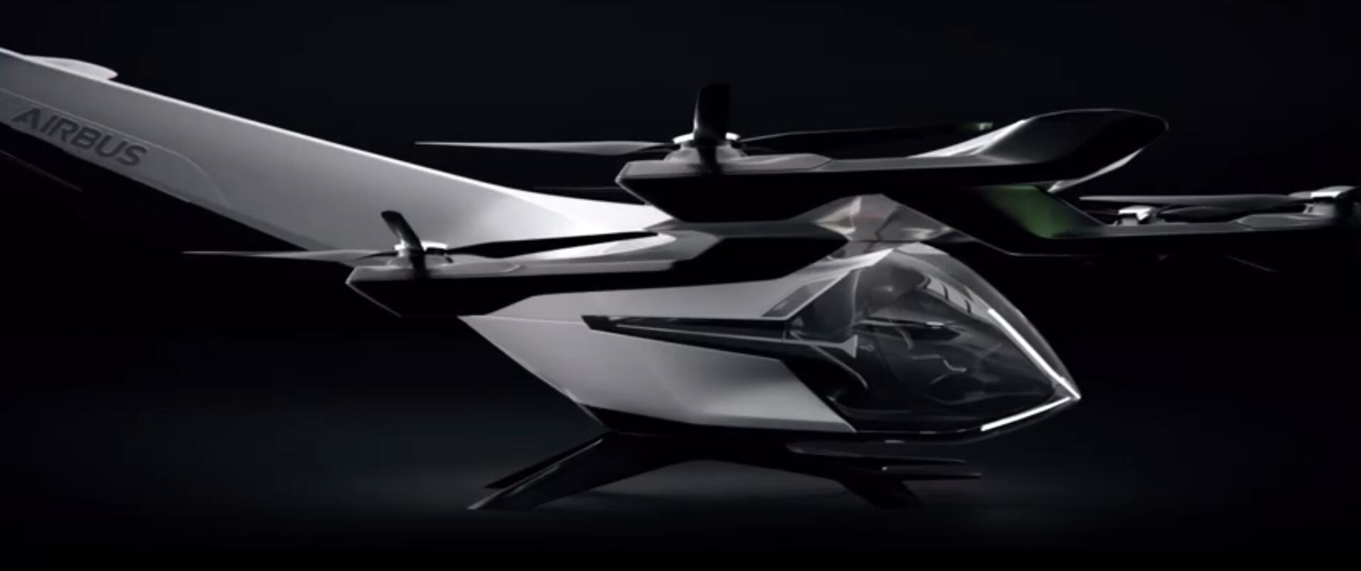 法国空客发布新一代固定翼电动汽车CityAirbus